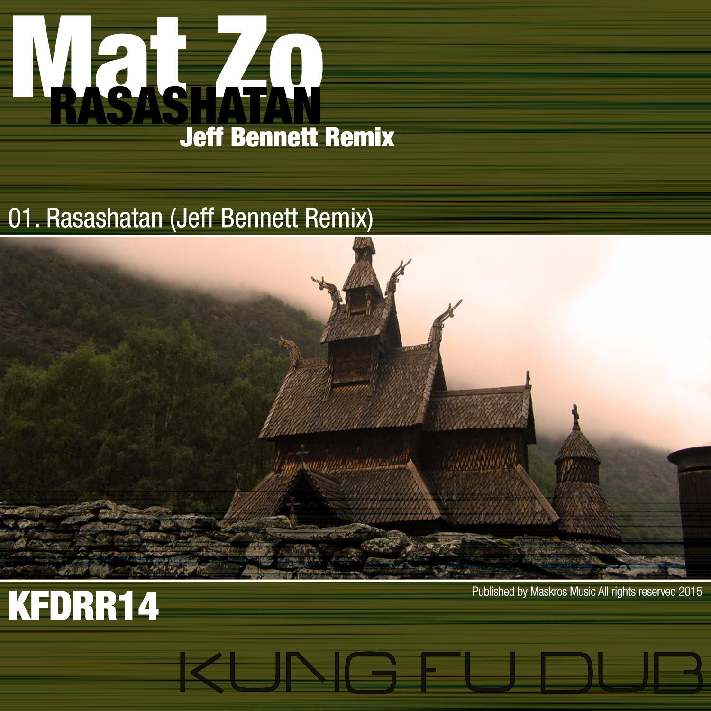 KFDRR14-label-300dpi