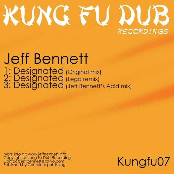 Kungfu07 Label 700×700